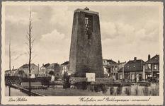 NL-HlmNHA_162_2519_1386 Het Monument voor het Reddingswezen op het Helden der Zeeplein., 1935-1938